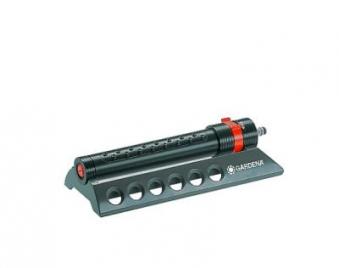 GARDENA Comfort Aquazoom 250/1 Viereckregner 01971-20 oder 01021-20 Bild 1